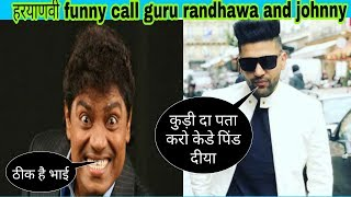 Guru randhawa funny song and Johnny lever comedy in हरयाणवी madlipz video | T.S Funky
