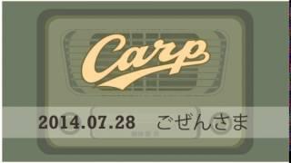 ファンの福井投手に対する、愛がハンパないです。 平成ラヂオバラエティ...
