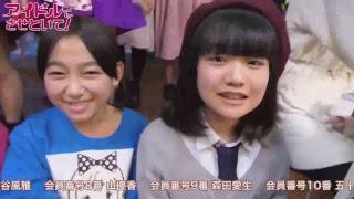 今回は新春お正月スペシャル♪ アイドルと一緒に新しい1年を迎えよう~(...