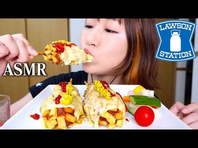 【ASMR】ローソンのハットグにとろけるチーズをのせて食べる音