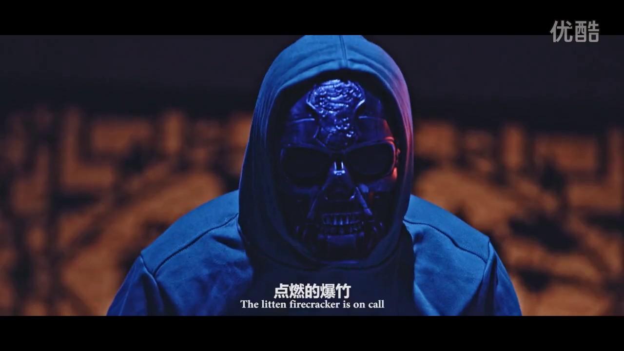 龍井說唱孫旭《請多關照》 Beijing Hip Hop Chinese Rap - YouTube