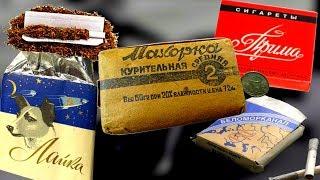 Советский дым отечества. 10 интересных фактов