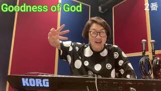 #13-2[Goodness of God]のはらヒロコ