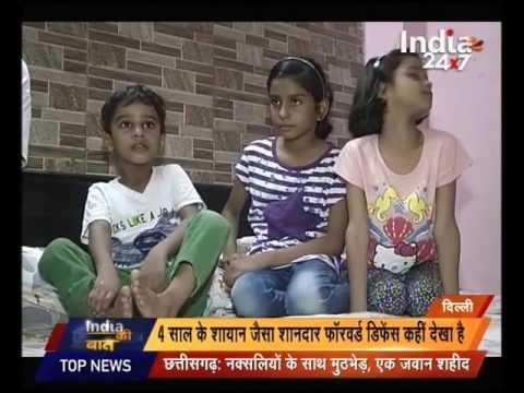 India Ki Baat - BSES's underground blast in Delhi