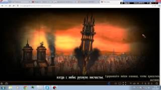 Обзор на игру 'Пароград' Браузерная игра года!