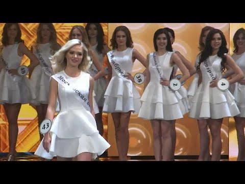 شاهد: منافسة كبيرة على لقب ملكة جمال روسيا في حفل بموسكو…  - 19:54-2019 / 4 / 14