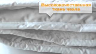 видео Подушка «Бамбуковое волокно Soft Collection»