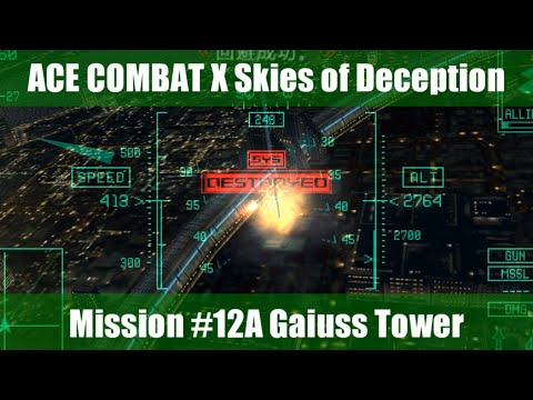 [M:12A] エースコンバットX スカイズ・オブ・デセプション/ACE COMBAT X Skies of Deception