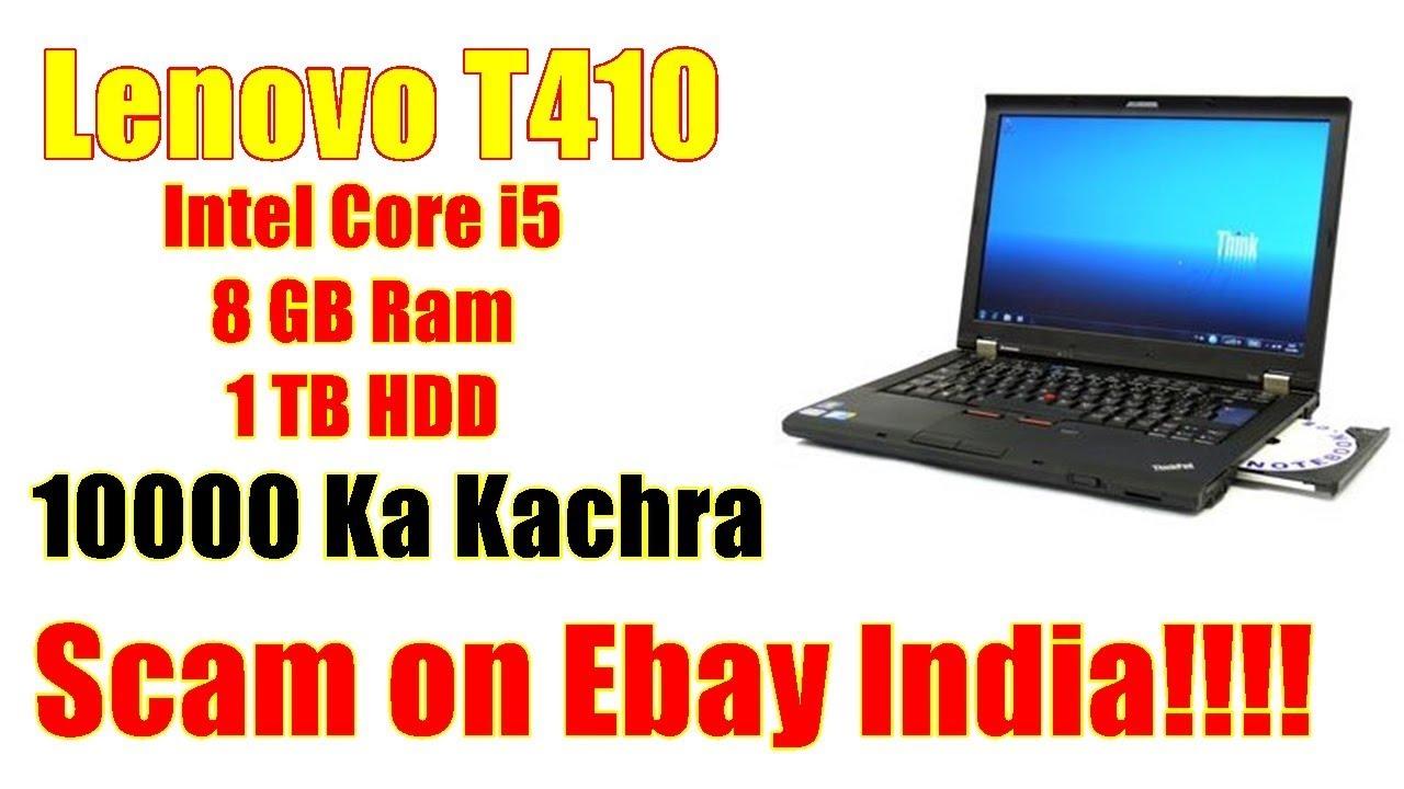 Lenovo ThinkPad T410 Intel ME Driver FREE