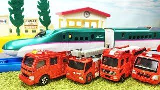 プラレール 踏切 トミカ E5系新幹線はやぶさがお出かけして駅で火事に遭遇!ミニカーの消防車が駆けつけて助けるよ!子供向け おもちゃ 遊び Toy Gizmone