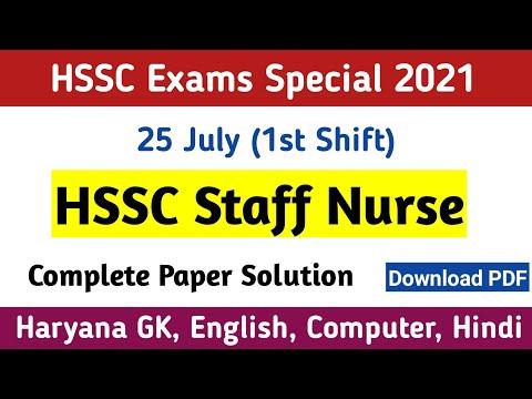 Download HSSC Staff Nurse Paper Solution | HSSC 25 July Morning Shift Paper | HSSC Staff Nurse Answer Key