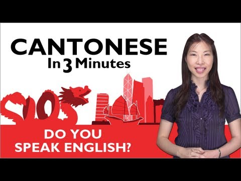 "Learn Cantonese - Asking ""Do You Speak English?"" In Hong Kong"