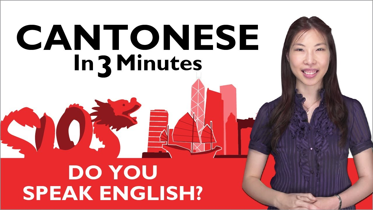 How to learn cantonese in hong kong