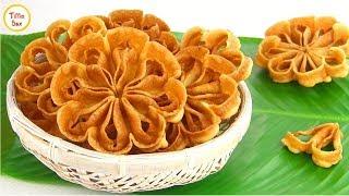 Easy Rose Cookies/Achu Murukku/Gulabi Puvvulu Recipe for Kids by Tiffin Box |Fuljhuri Pitha/Achappam