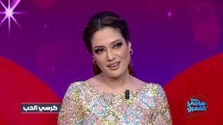 Fekret Sami Fehri S03 Ep27 | مايا: حقيقة الخلاف بيني وبين فيصل الصغير