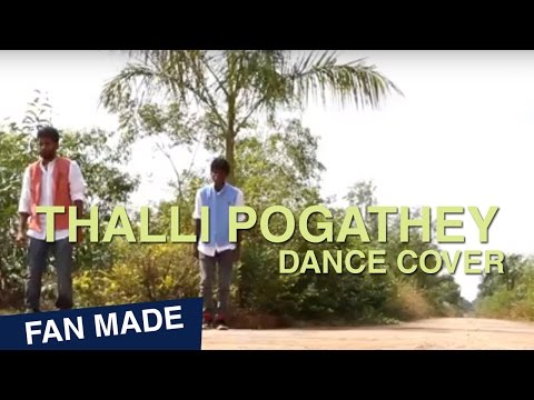 Thalli Pogathey Dance Cover | Ondraga Entertainment