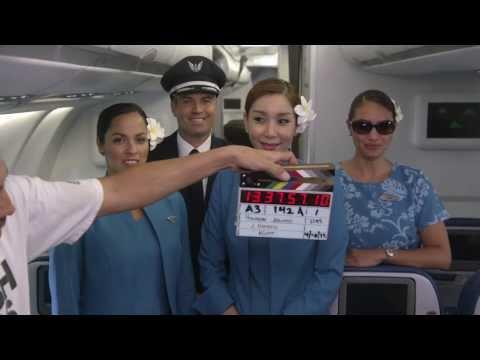 Hawaiian Airlines In-Flight Safety Video Blooper Reel