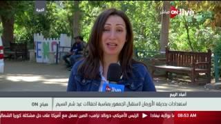 شاهد.. استعدادات حديقة الأورمان بمناسبة احتفالات شم النسيم