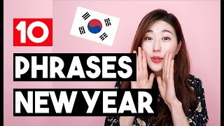 Download lagu TOP 10 Must Know Korean Phrases for NEW YEAR 한국언니 Korean Unnie MP3