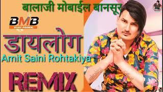 डायलोग। BMB BANSUR//Dj Remix।।Balaji Mobile Bansur