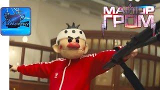 Майор Гром [2016] Трейлер - Первый Российский Кинокомикс