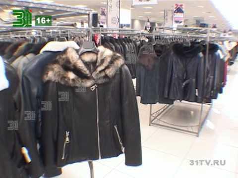 Жители Челябинска скупают шубы и дубленки. Почему горожане уже начали подготовку к зиме?