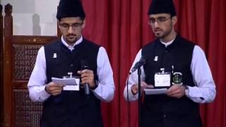 Huzoor Ke Saath Jamia UK Tulaba Ki Nashist (15 December 2013)