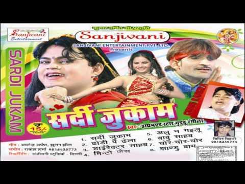 Bhojpuri Hot Songs 2017 New    Rahe Tin Chor    Guddu Rangila