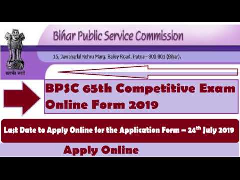 BPSC 65th Competitive Exam Online Form 2019