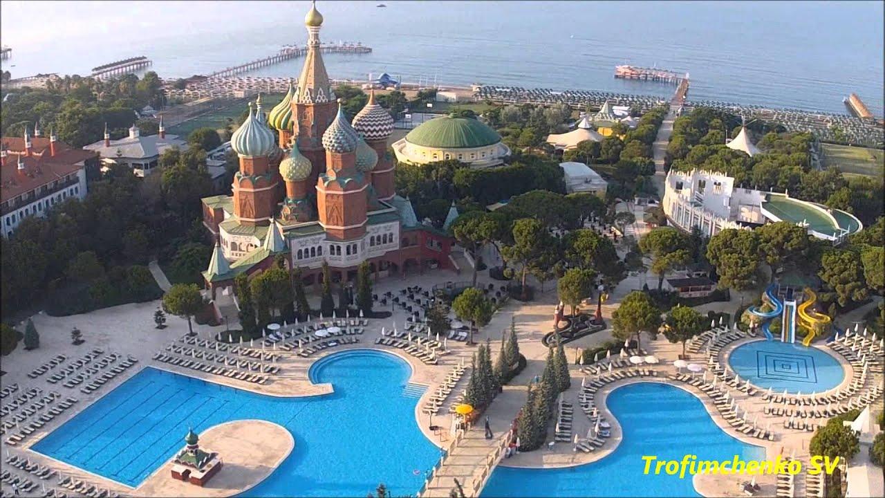 Holidaycheck Hotel Wow Kremlin Palace