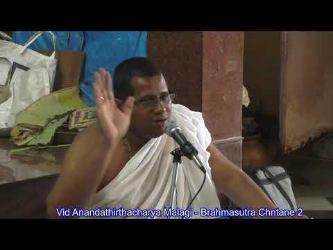 Brahma Sutra Chintane 2 mp4
