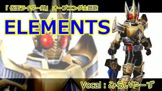 ニコニコ動画版→ http://www.nicovideo.jp/watch/sm24825370 奇跡 切り...