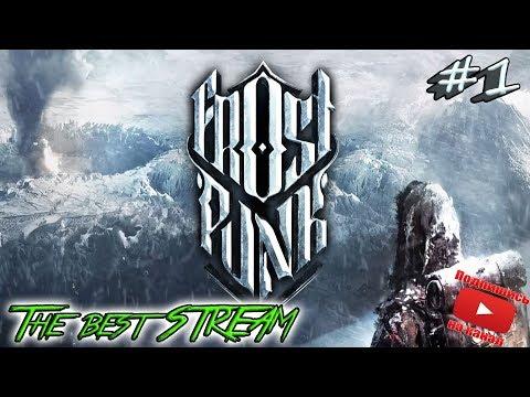Frostpunk полно видео первого сценария
