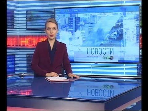 """Новости Новосибирска на канале """"НСК 49"""" // Эфир 10.02.20"""