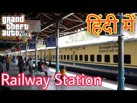 Ultra High Graphics #Gta5 |#Gaow #Railway #Station #MantriJi  | 1080p 60fps 2018 (Hindi)