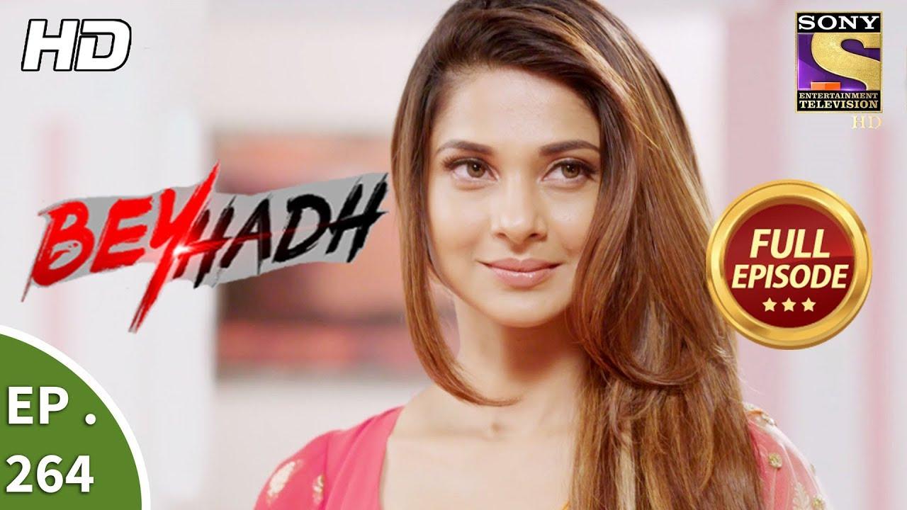 Download Beyhadh - बेहद - Ep 264 - Full Episode - 16th October, 2017