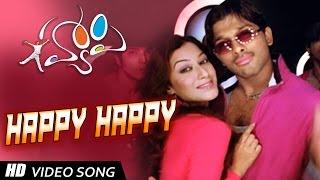 Happy Title Telugu Video Song || Happy Movie || Allu Arjun, Genelia