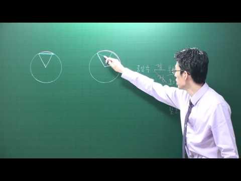중1 수학 13 원과 부채꼴 초급 2 강   중심각과