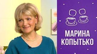 В гостях у Тутты: Марина Копытько, эксперт по питанию и здоровому образу жизни,автор книг по питанию