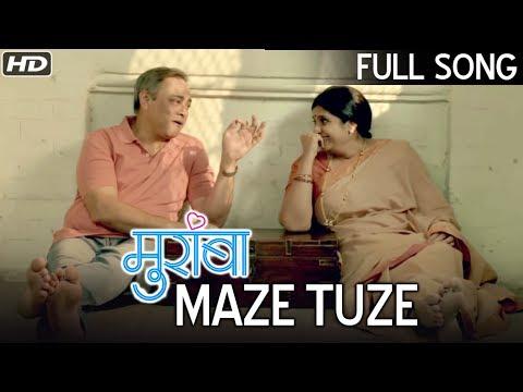 Maze Tuze (माझे तुझे)   Muramba   Best of Evergreen Romantic Song   Sachin & Chinmayee