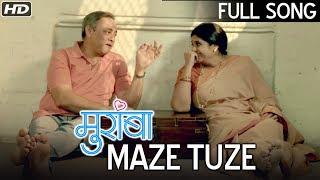 Maze Tuze (माझे तुझे) | Muramba | Best of Evergreen Romantic Song | Sachin & Chinmayee
