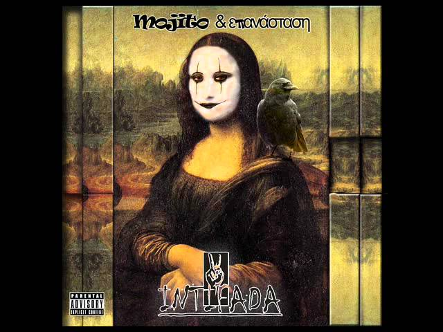 Baixar CD Mojito & Επανάσταση - Intifada Torrent