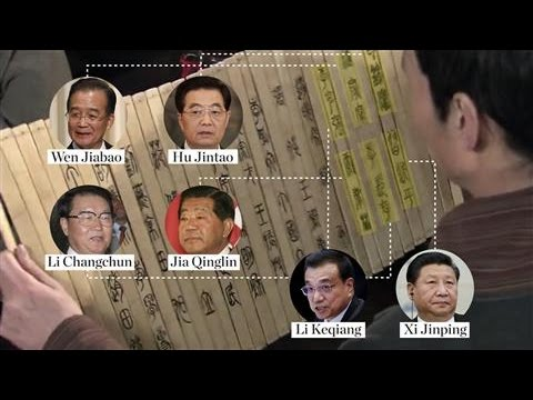 Xi Jinping's Name Appears, Then Disappears in a Chinese Drama