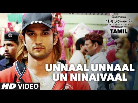 unnaal-unnaal-un-ninaivaal-video-song-||-m.s.dhoni---tamil-||-sushant-singh-rajput,-kiara-advani