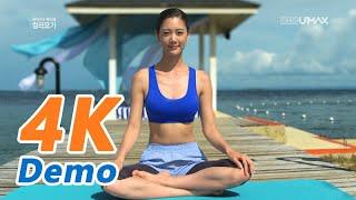 【4K Demo】Korean Sexy Girl Doing Yoga Part 2