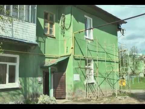 Программа капитального ремонта домов в Кушве