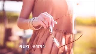 KPOP MP3 운전할때 일할때 매장에서 듣기 좋은 노래 운동할때 듣는 음악 신나는 노래 댄스곡 3시간 연속듣기 Korean songs