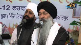 Tu Mera Rakha Sabhni Thhai By Bhai Harjinder Singh ji Sri Nagar Wale