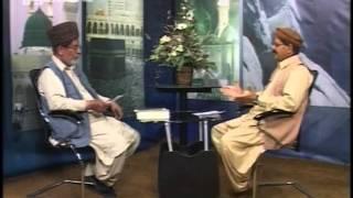 Saraiki Seerat-un-Nabi(saw), Khashiyet-e-ilahi (Fear of God), Islam Ahmadiyyat