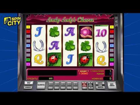 Spin City - Игровой автомат Lucky Lady's Charm (Лаки Леди Шарм, Леди Удачи)